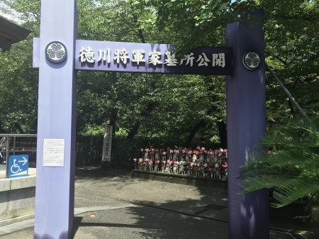 20200726増上寺24