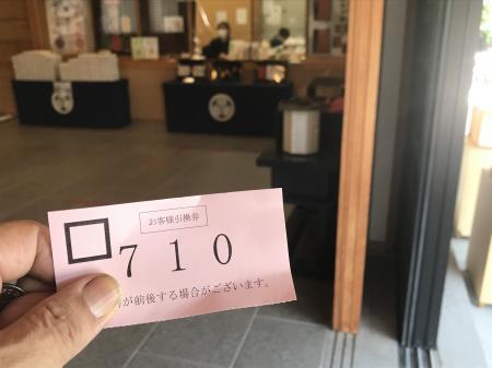20200726増上寺23