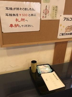 20200726増上寺22
