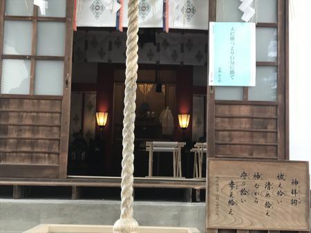 20200726飯倉熊野神社05