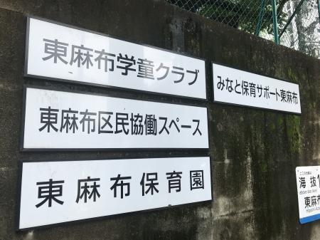 20200726飯倉小学校04