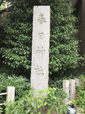 20200726春日神社01