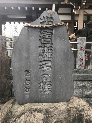 20200726御穂鹿島神社16