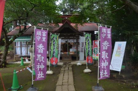 20200727冨里香取神社 高松入神社09