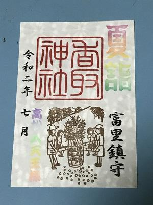 20200727冨里香取神社 高松入神社21
