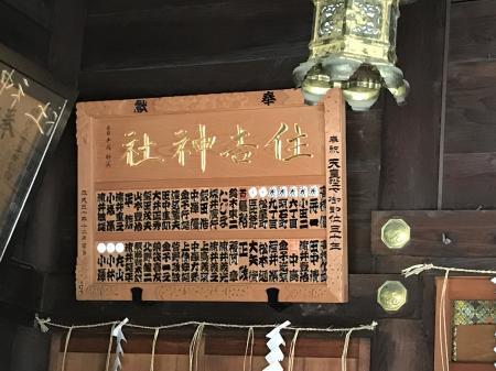 20200730住吉神社13