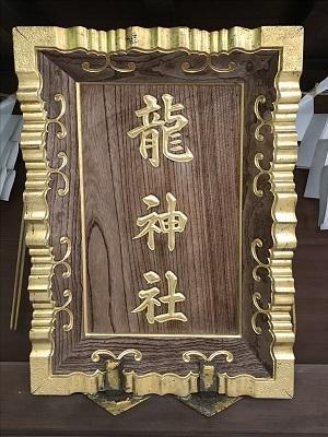 20200730住吉神社21