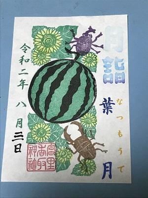 20200803冨里香取神社10