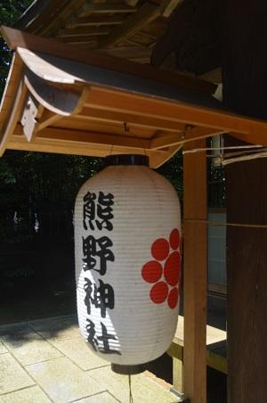 20200812成田豊住熊野神社10