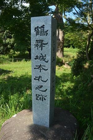 20200820鶴舞城06