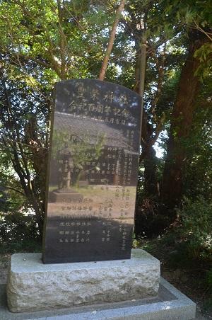 20200820豊栄神社25