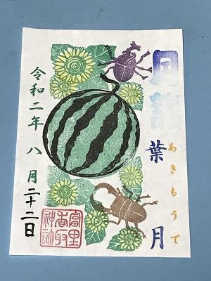 20200822冨里香取神社07
