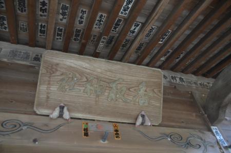 20200824関宿香取神社11