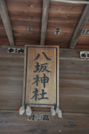 20200824関宿香取神社17