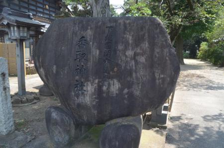 20200824関宿香取神社21