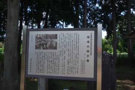 20200824塚崎香取神社26
