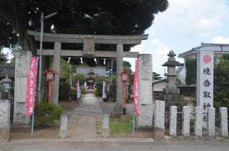 20200824境香取神社05
