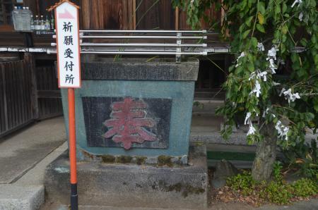 20200824境香取神社18