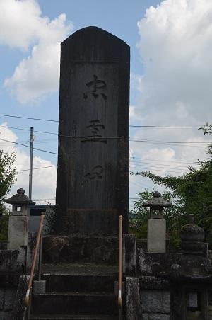20200824境香取神社36