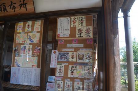 20200824境香取神社38
