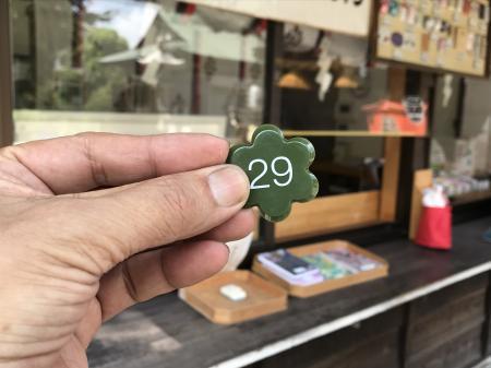 20200826菊田神社11