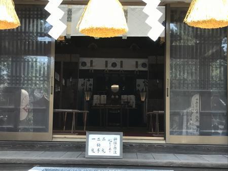 20200826菊田神社08