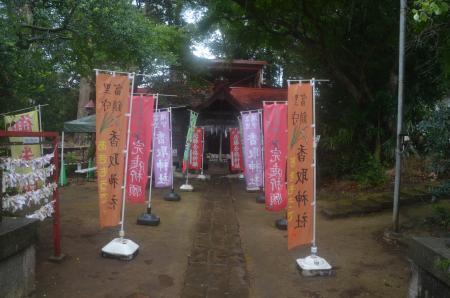 20200902冨里香取神社06