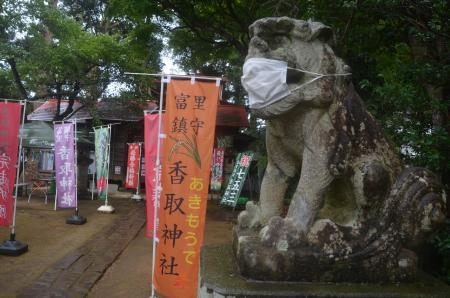 20200902冨里香取神社04