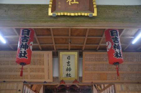 20200902東金日吉神社14