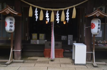 20200902成田豊住熊野神社07