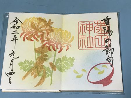 20200904菊田神社16
