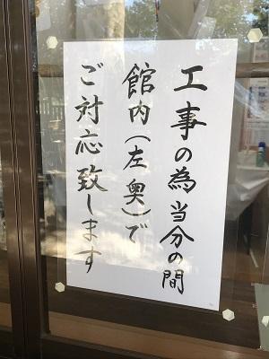 20200904大原神社09