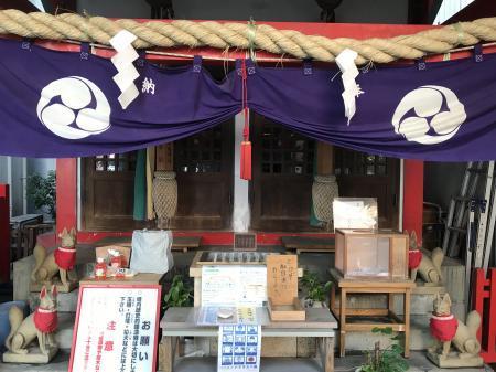20200908讃岐稲荷神社10