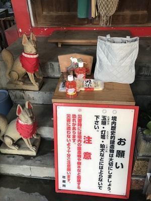 20200908讃岐稲荷神社14