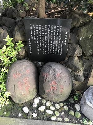 20200908讃岐稲荷神社20