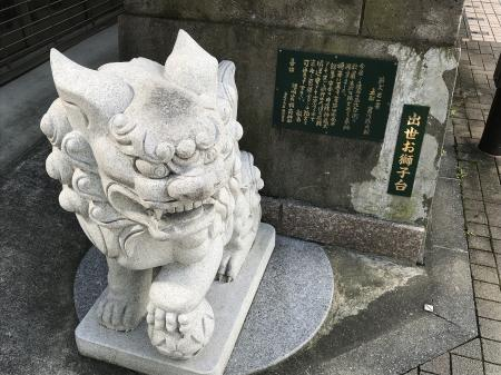 20200908讃岐稲荷神社19