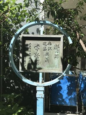 20200908神明小学校14