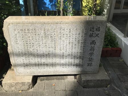 20200908神明小学校13