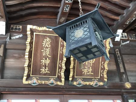 20200908幸稲荷神社07