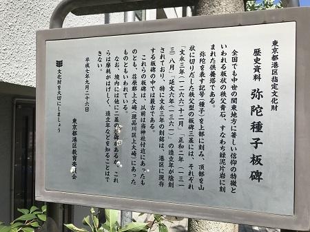 20200908亀塚稲荷神社09