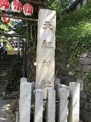 20200908元神明宮01