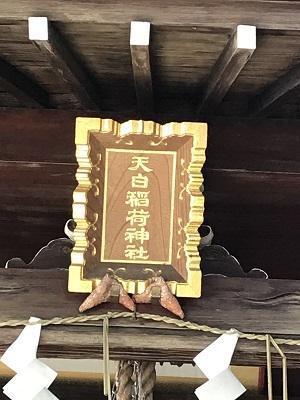 20200908元神明宮17