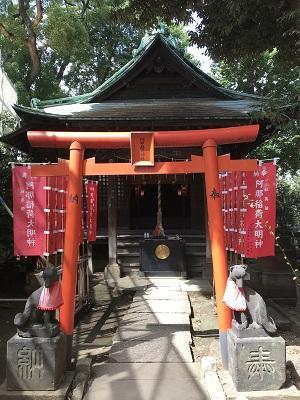 20200915品川神社23