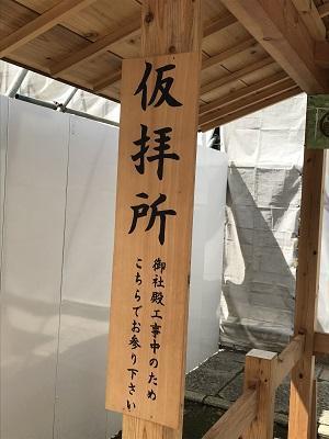 20200915品川神社21