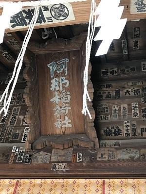 20200915品川神社25