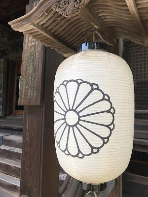 20200915荏原神社15
