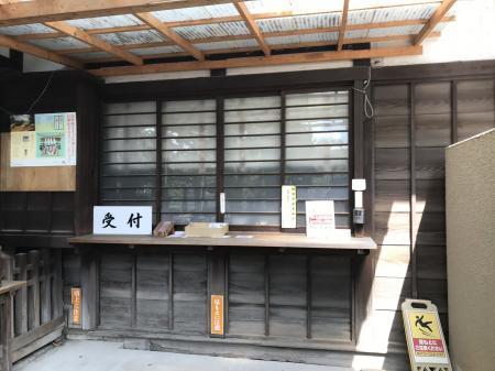 20200915荏原神社23