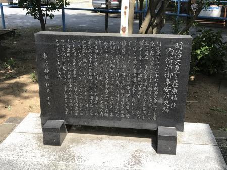 20200915荏原神社21