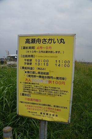 20200917関東の富士見百景05