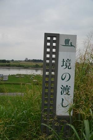 20200917関東の富士見百景03
